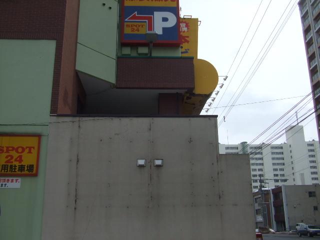 홋카이도 삿포로시 도요히라구 도요히라 3조 2가 1-40