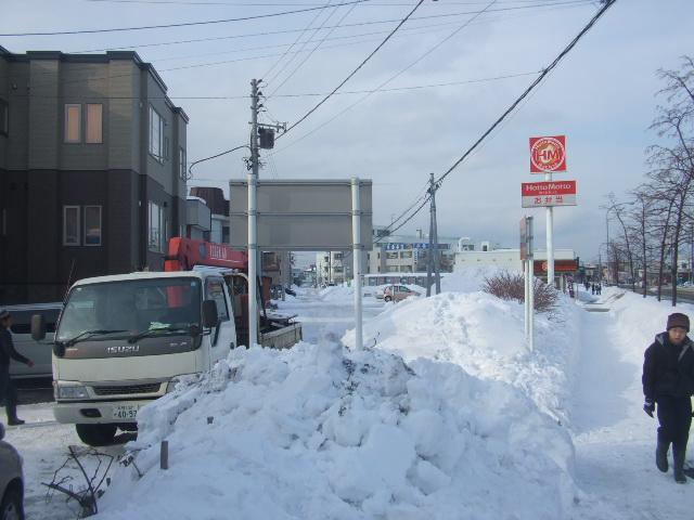 홋카이도 삿포로시 데이네구 니시미야노사와 4조 4가 264-47