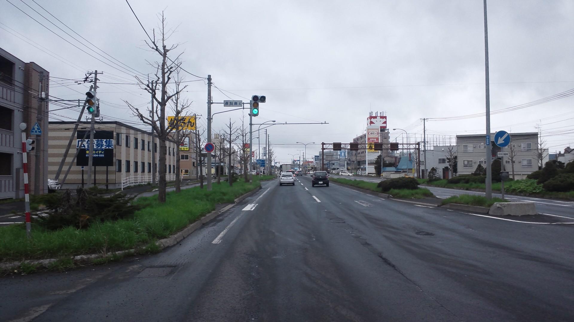 홋카이도 삿포로시 아쓰베쓰구 아츠베츠미나미 4가 853-46